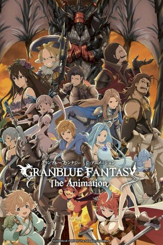 Granblue Fantasy: The Animation