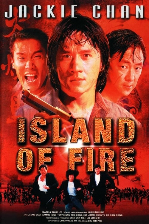 Island of Fire - Movie Poster