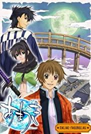 Amatsuki - Movie Poster