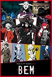 BEM - Movie Poster