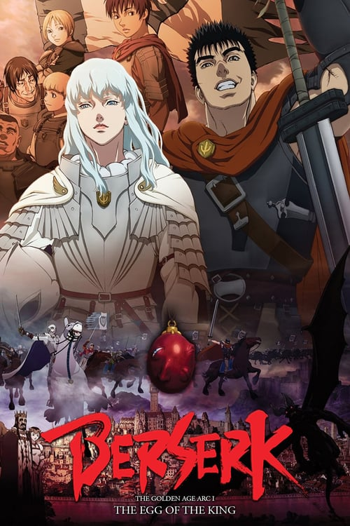 Berserk: The Golden Age Arc I - The Egg of the King - Movie Poster