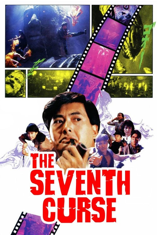The Seventh Curse - Movie Poster