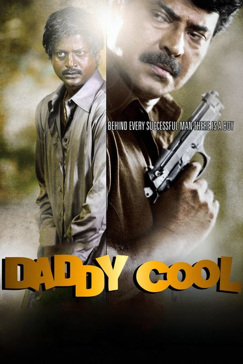 Daddy Cool - Movie Poster