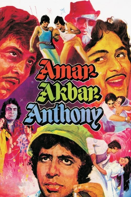 Amar Akbar Anthony - Movie Poster