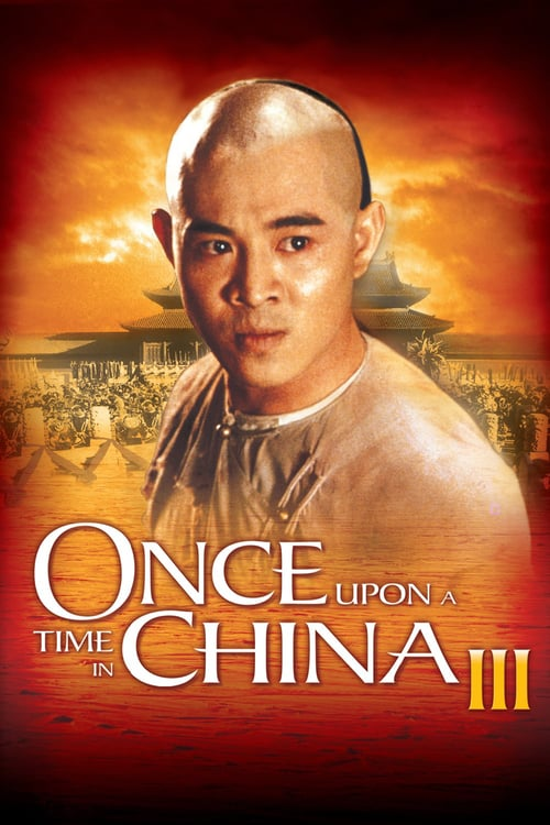 Once Upon a Time in China III - Movie Poster