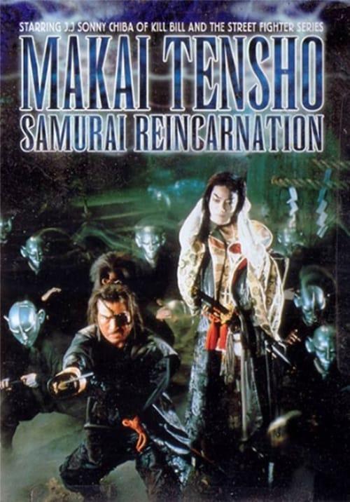Samurai Reincarnation - Movie Poster