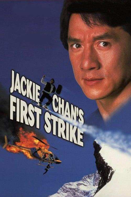 Police Story 4: First Strike - Movie Poster