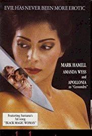 Black Magic Woman - Movie Poster