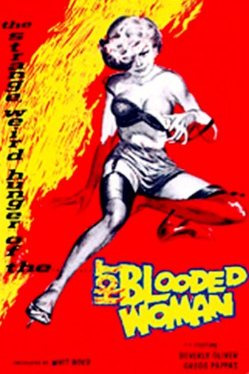 Hot-Blooded Woman - Movie Poster