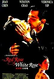 Red Rose White Rose - Movie Poster