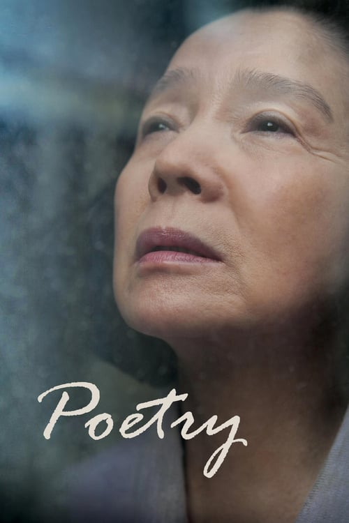 Poetry - Movie Poster