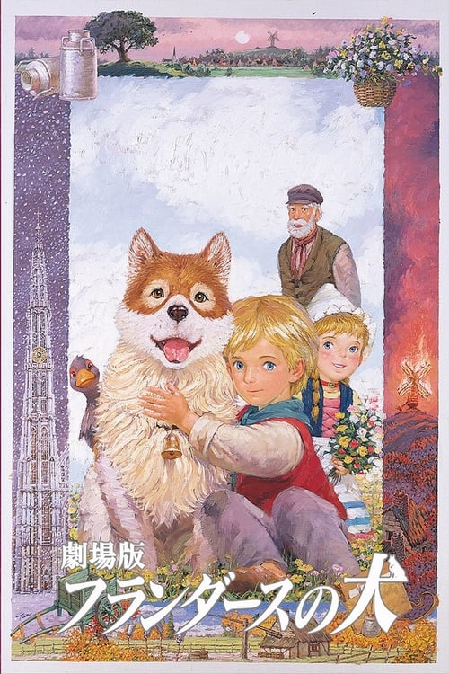 The Dog of Flanders - Movie Poster