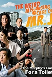 The Weird Missing Case of Mr. J - Movie Poster