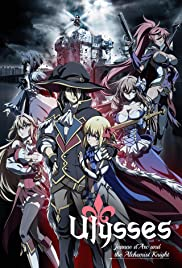 Ulysses: Jeanne d'Arc and the Alchemist Knight - Movie Poster