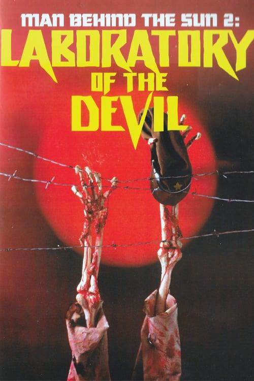 Laboratory of the Devil - Movie Poster