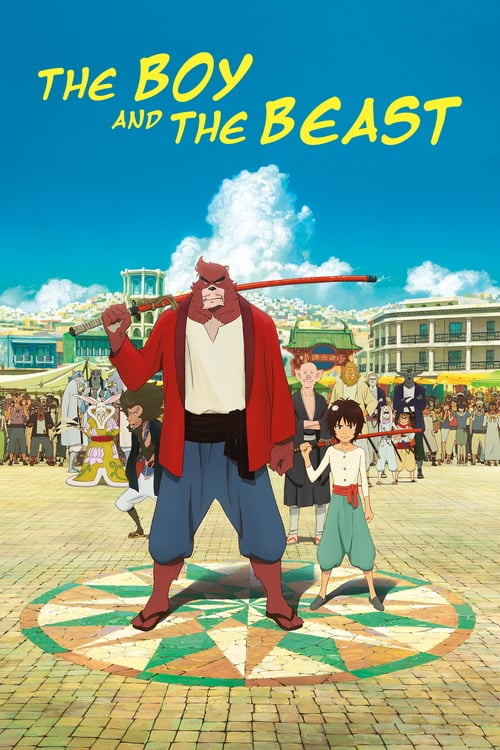 The Boy and the Beast - Movie Poster