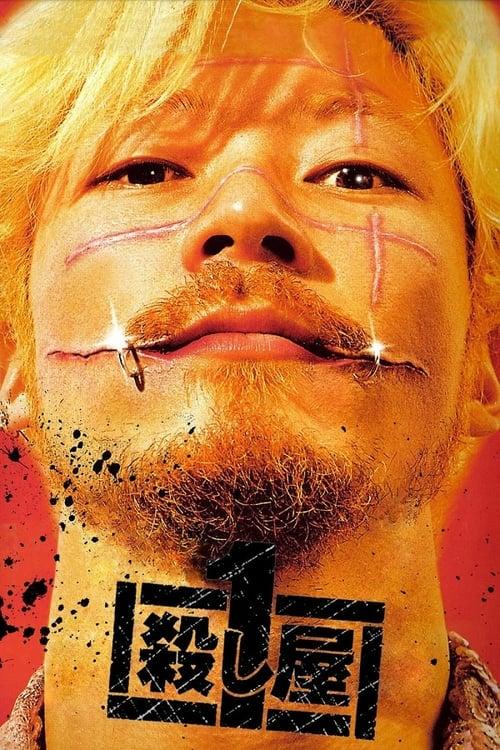 Ichi the Killer - Movie Poster