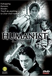The Humanist - Movie Poster