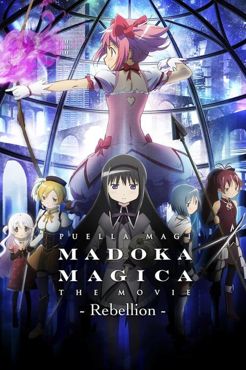 Puella Magi Madoka Magica the Movie Part III: Rebellion - Movie Poster