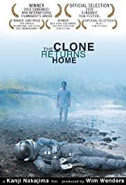 The Clone Returns Home - Movie Poster