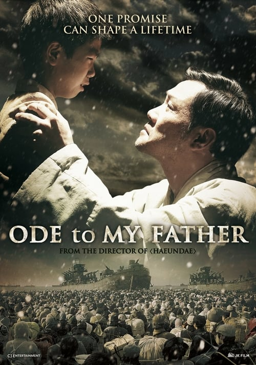 Ode to My Father - Movie Poster