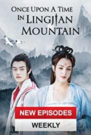 Cong qian you zuo ling jian shan - Movie Poster