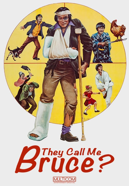 They Call Me Bruce? - Movie Poster