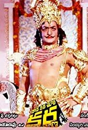 Daana Veera Sura Karna - Movie Poster