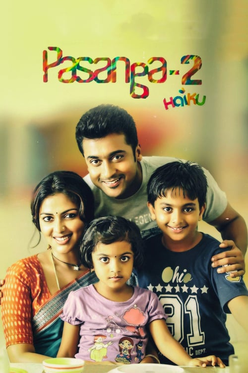 Pasanga 2 - Movie Poster