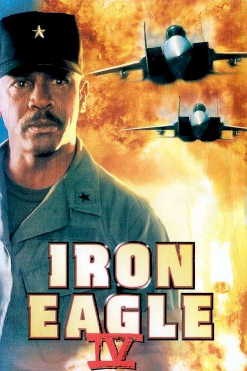 Iron Eagle IV - Movie Poster