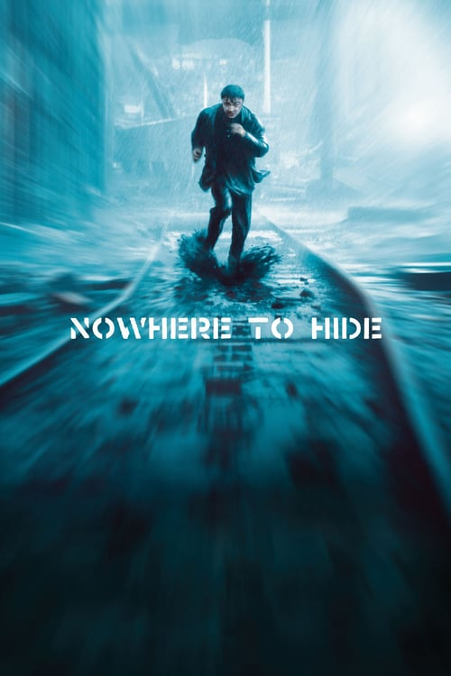 Nowhere to Hide - Movie Poster