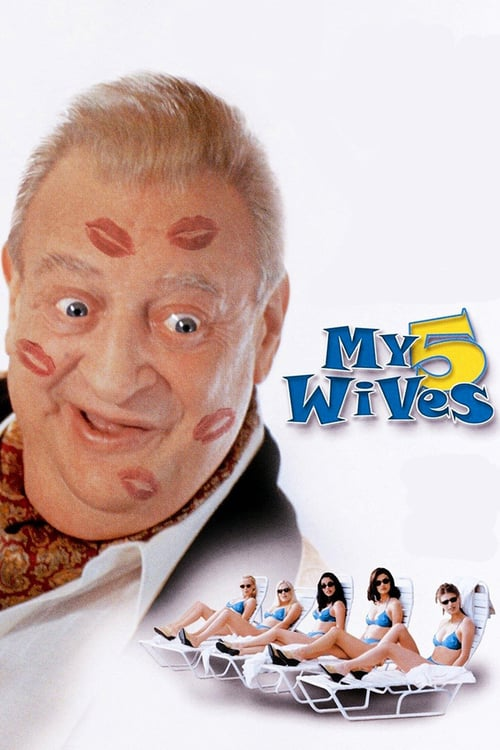 My 5 Wives - Movie Poster