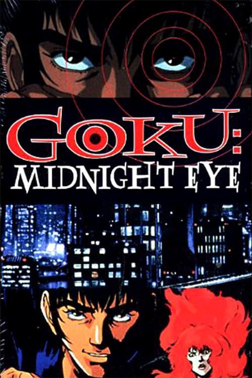 Goku: Midnight Eye - Movie Poster