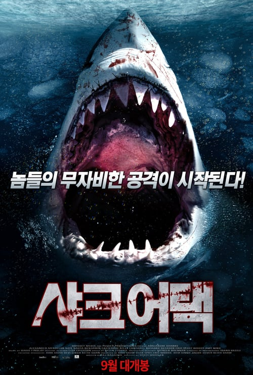 Avalanche Sharks - Movie Poster