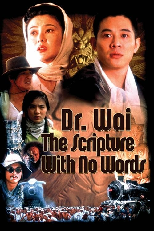 Dr. Wai in the Scripture with No Words - Movie Poster