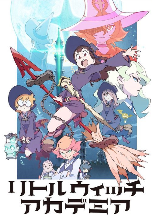 Little Witch Academia - Movie Poster