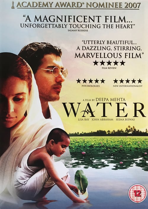 Water - Movie Poster
