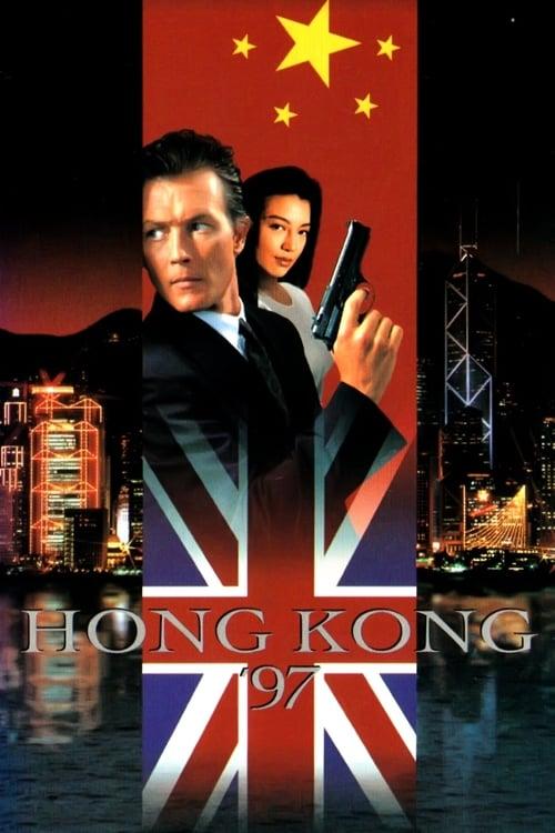 Hong Kong 97 - Movie Poster
