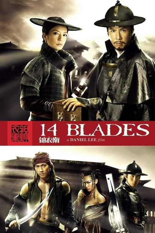 14 Blades - Movie Poster