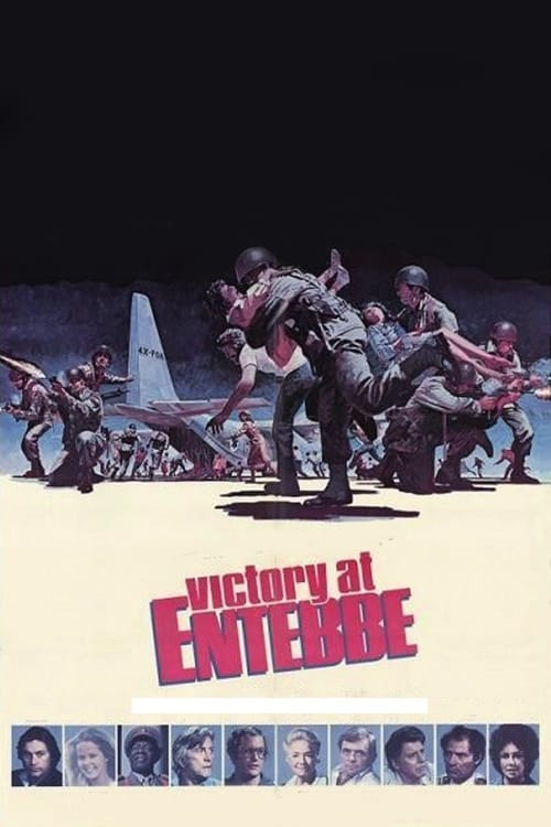 Victory at Entebbe - Movie Poster