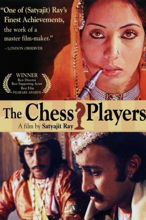 The Chess Players - Movie Poster
