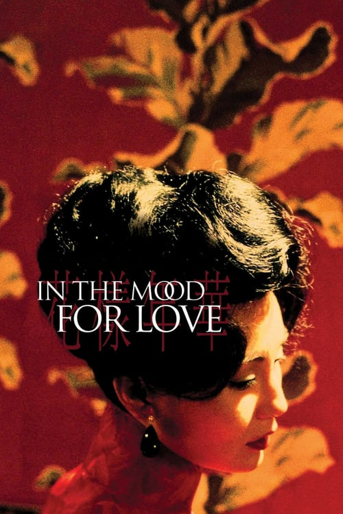 In the Mood for Love - Movie Poster
