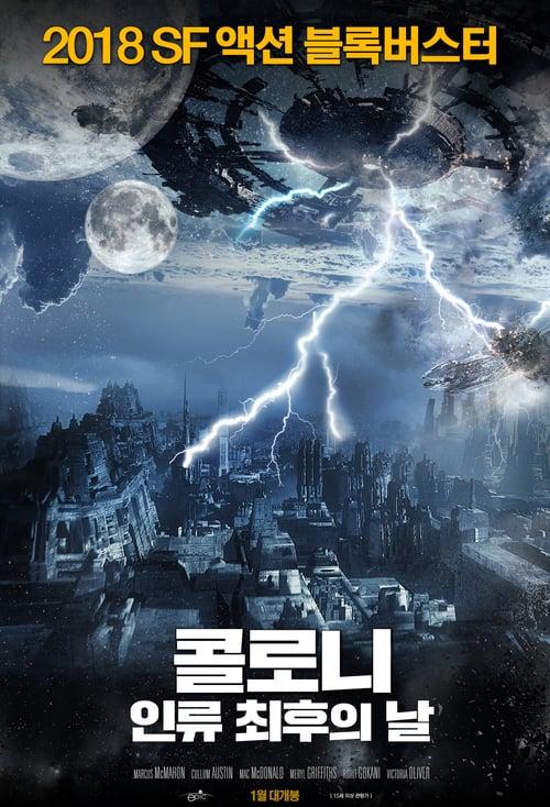 Somnus - Movie Poster