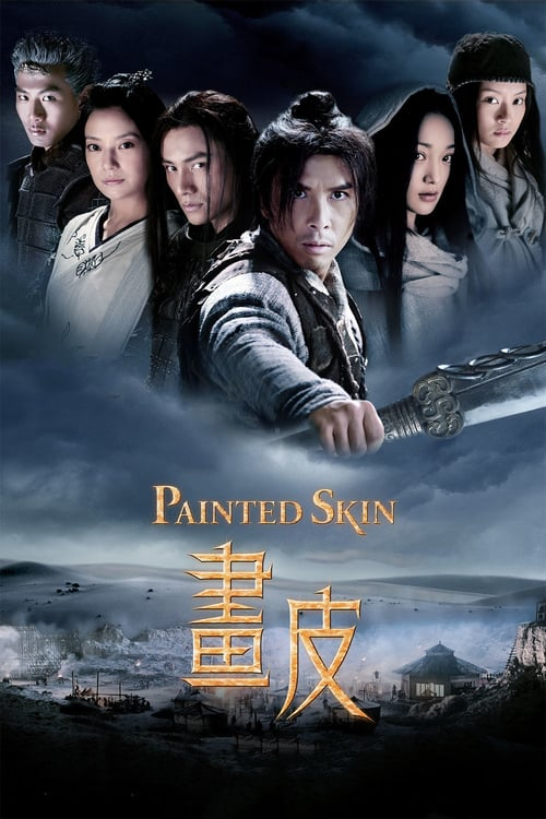 Painted Skin - Movie Poster