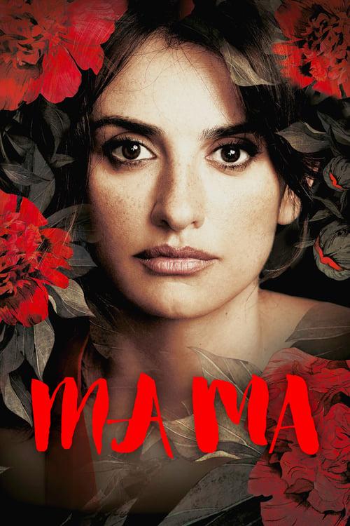ma ma - Movie Poster