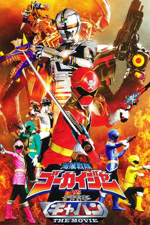 Kaizoku Sentai Gokaiger vs. Space Sheriff Gavan: The Movie - Movie Poster