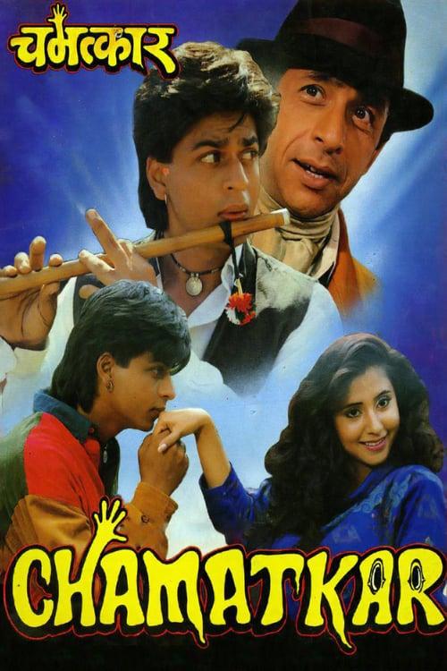 Chamatkar - Movie Poster