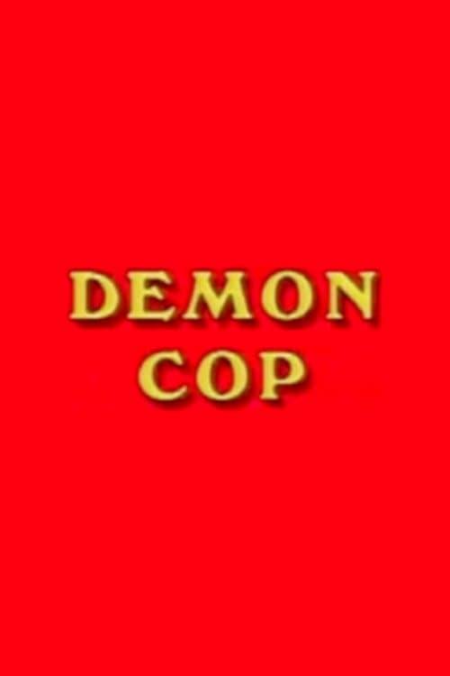 Demon Cop - Movie Poster