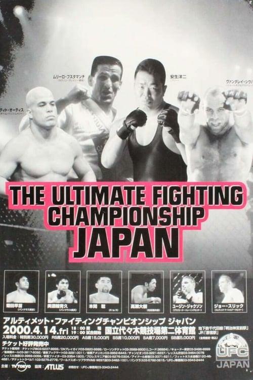 UFC 25: Ultimate Japan 3 - Movie Poster
