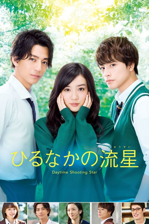 Daytime Shooting Star - Movie Poster